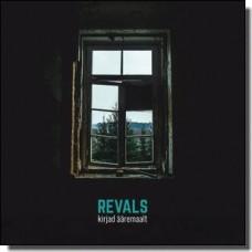 Kirjad ääremaalt EP [CD]