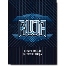 Eesti muld ja Eesti Ruja [3DVD]