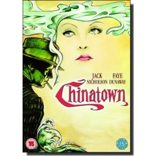Chinatown [DVD]