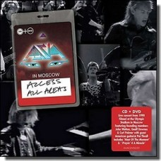 Access All Areas: Live in Moscow 1990 [2CD]
