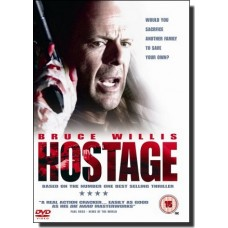 Hostage [DVD]