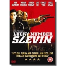Lucky Number Slevin [DVD]