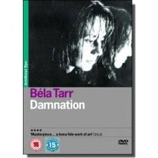 Damnation | Kárhozat [DVD]