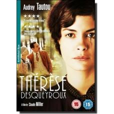 Therese Desqueyroux [DVD]