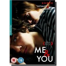 Me and You | Io e te [DVD]
