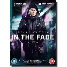 Aus dem Nichts | In The Fade [DVD]