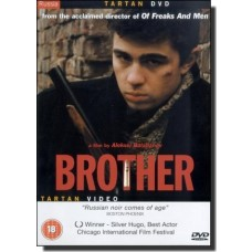 Brother | Brat [DVD]