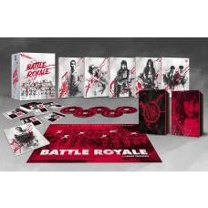 Battle Royale [Limited Edition] [5x Blu-ray]