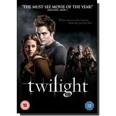 Twilight [DVD]
