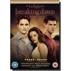 The Twilight Saga: Breaking Dawn - Part 1 [DVD]
