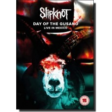 Day of the Gusano - Live In Mexico 2015 [DVD]