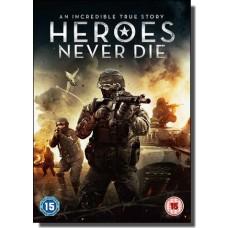 Heroes Never Die | Kiborgy. Heroyi ne vmyrayut [DVD]