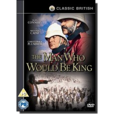 The Man Who Would Be King [DVD]