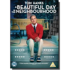 A Beautiful Day in the Neighbourhood [DVD]