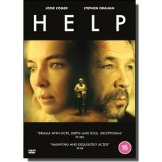 Help [DVD]