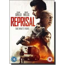 Reprisal [DVD]
