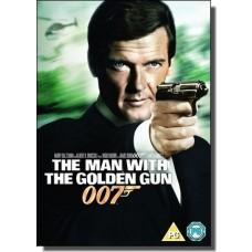 James Bond - The Man with the Golden Gun [DVD]