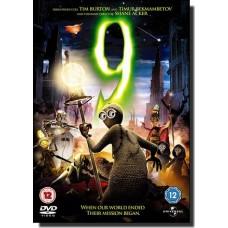 9 (Nine) [DVD]