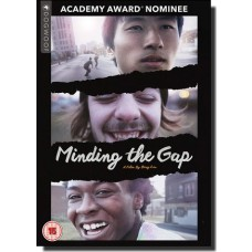 Minding the Gap [DVD]