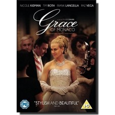 Grace of Monaco [DVD]