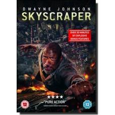 Skyscraper [DVD+DL]