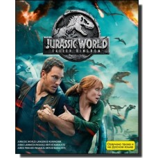 Jurassic World: Langenud kuningriik | Jurassic World: Fallen Kingdom [Blu-ray]