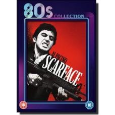 Scarface [DVD]