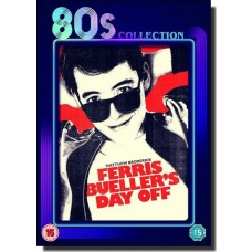 Ferris Bueller's Day Off [DVD]