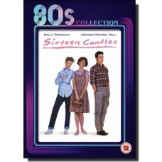 Sixteen Candles [DVD]