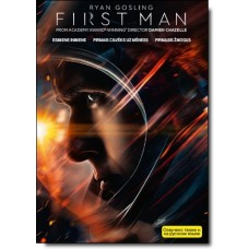 Esimene inimene | First Man [DVD]