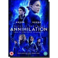 Annihilation [DVD]