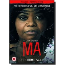 Ma [DVD]