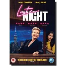 Late Night [DVD]