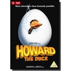 Howard the Duck [DVD]