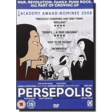Persepolis [DVD]
