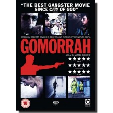 Gomorrah [DVD]