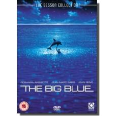 The Big Blue | Le grand bleu [DVD]