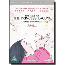 The Tale of the Princess Kaguya [2DVD]