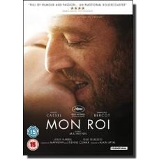 Mon roi | My King [DVD]