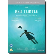 The Red Turtle / La tortue rouge [DVD]