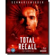 Total Recall [2x Blu-ray]