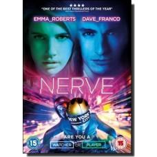 Nerve [DVD]
