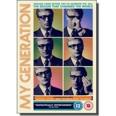 My Generation [DVD]