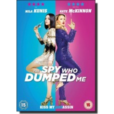 The Spy Who Dumped Me [DVD]