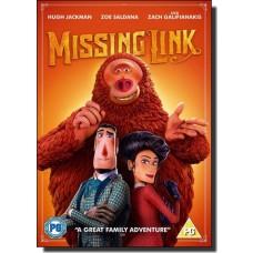 Missing Link [DVD]