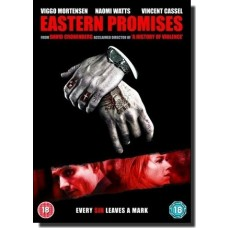 Eastern Promises [DVD]