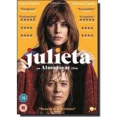 Julieta [DVD]