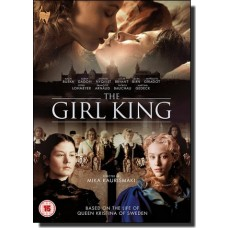 The Girl King [DVD]