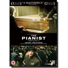 The Pianist [DVD]