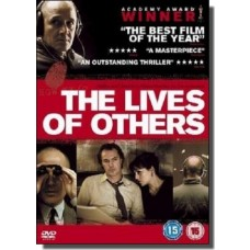 The Lives of Others | Das Leben der Anderen [DVD]